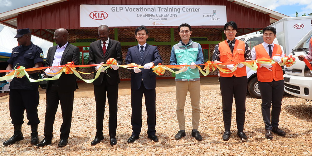 Kia opens vocational training center in Rwanda
